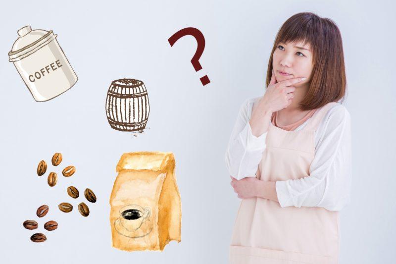 豆の保存方法に迷う女性