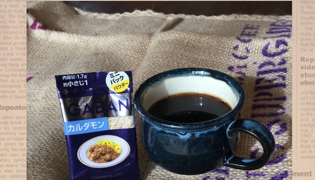カフェ・アラブ